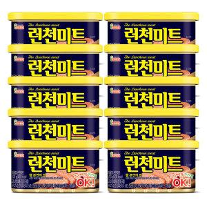 [롯데햄] 롯데 런천미트 200g x 10캔 / 통조림 / 햄 / 통조림햄