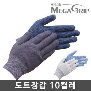메가그립 폴리도트장갑 10켤레 표백 점박이 코팅장갑