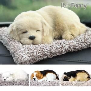 숯먹은 잠자는 강아지인형 차량용 제습인형 차량용품
