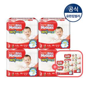 하기스 매직 소프트앤슬림 4팩