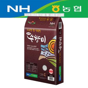 [쌀집총각] 수향미 쌀10kg  골드퀸(경기미) 상등급 특허 받은 쌀