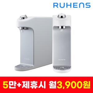 [루헨스] 정수기+15만+6개월무료+후기스타벅스