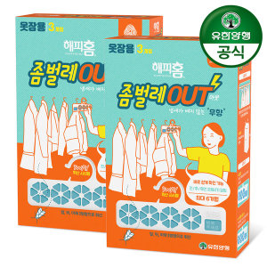 [유한양행] 해피홈 좀벌레아웃 옷장용 3입 2팩
