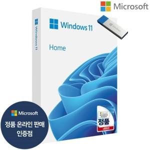 [마이크로소프트] MS WINDOWS 10 HOME 처음사용자용 한글 윈도우 FPP
