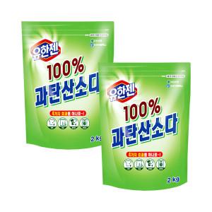 [유한젠] 유한젠 과탄산소다 2kg 2개