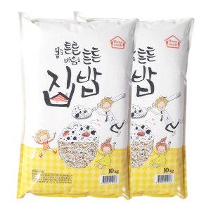 집밥 20곡담은쌀 20kg(5kgx4봉)#진공포장