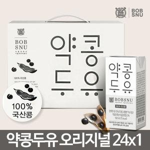 [약콩두유] 서울대공동개발 약콩두유 190ml x 24팩  국산콩100%