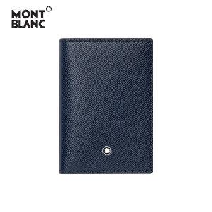 [몽블랑] 독일현지샵 몽블랑 사토리얼 카드명함지갑 모음전