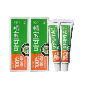[동국제약] 마데카솔연고 2개 /무료배송