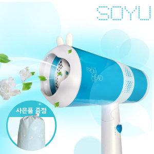 [소유] 향기토끼 미니드라이기 MHD-6100 접이식(블루)