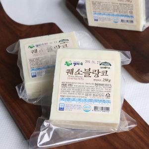 (임실치즈/HACCP인증) 구워먹는 퀘소블랑코치즈 250g