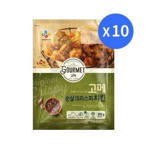히트상품  시중동일  고메 크리스피 치킨 10봉