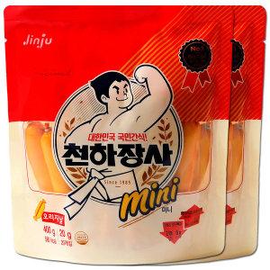 [천하장사] 진주 천하장사400g+400g(2봉)