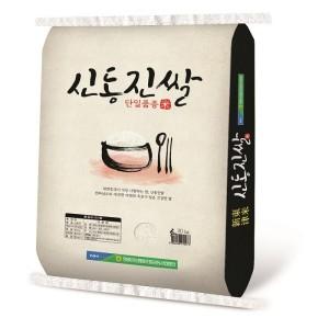 영광군농협 신동진쌀 20kg / 20년산 햅쌀