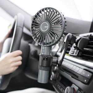 차에서도 밖에서도! 3단풍량조절 투웨이 선풍기