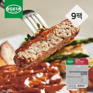 [크라제버거] 비프 스테이크 8+1팩 식사/간식/홈파티~
