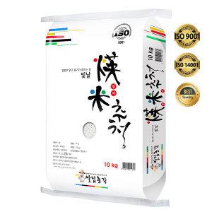 영미추청(아끼바레)10kg 당일도정박스포장