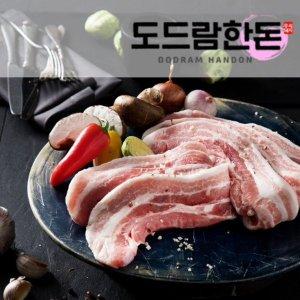 도드람한돈 삼겹살(구이용) 500g