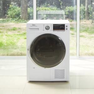 [미디어] Midea 의류건조기 MCD-H102W 히트펌프/10kg/무료설치