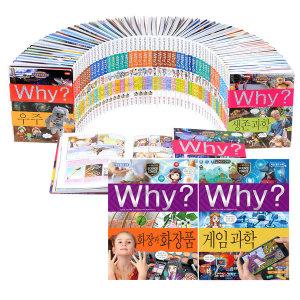 (특가) Why 시리즈 과학91번/한국사40/세계사25/피플52/고전31/인문사회36/수학19 선택
