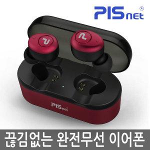 PISnet 끊김X 블루투스 이어폰 FreeGo 리퍼