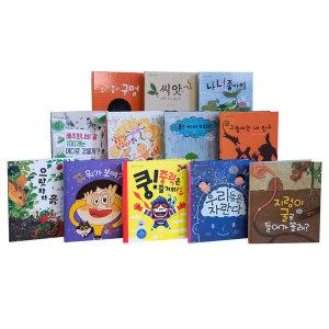 미리 만나는 초등 과학  길벗어린이 과학그림책 시리즈 12종(세트)