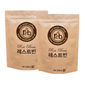 500gx2 당일로스팅 신선한 원두커피 /무료배송