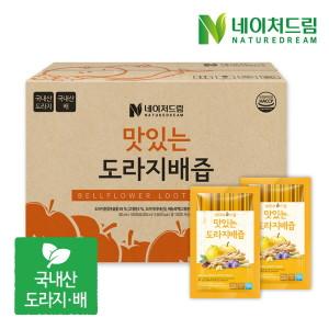 [네이처드림] 맛있는 도라지배즙 100포 국내산/도라지즙