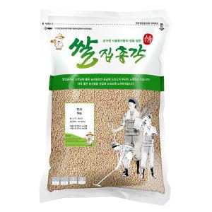 쌀집총각 슈퍼푸드 귀리 5kg