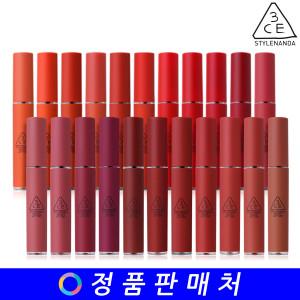 3CE 색조특가♥ 틴트/립스틱/아이팔레트/블러셔