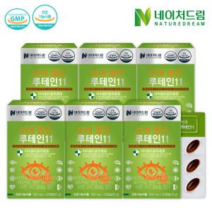 [조아제약] 눈에 좋은 루테인 5박스 (5개월분)/눈 건강/추석선물