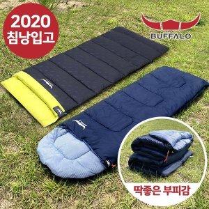 [BUFFALO] 버팔로 클래식 침낭 외 5종 택1/사계절 침낭 야영 낚시침낭 여름침낭 캠핑용품