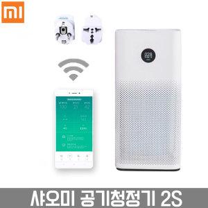 [샤오미] 공기청정기 미에어 2S / 기본필터 포함 / 돼지코 증정
