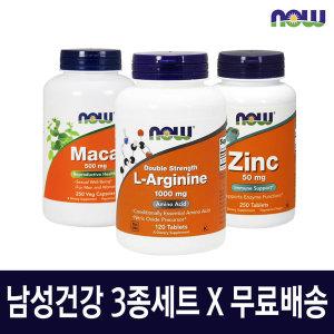 나우푸드 L아르기닌+마카+아연 남성 3종 세트