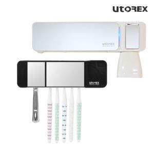 [유토렉스] 유토렉스 헤드형 칫솔살균기 블랙 UTC-5400B /일요특가