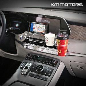 [케이엠모터스] 차종별 맞춤전용 무중력 테이블 / 차량용 컵홀더