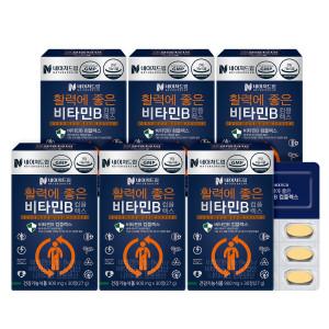 [조아제약] 활력에 좋은 비타민B 컴플렉스 5박스(총 5개월분)