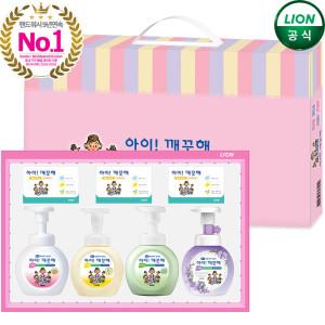 [10%중복쿠폰] 아이깨끗해 항균 선물세트