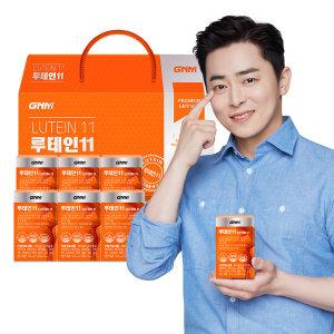 [GNM자연의품격] 루테인11 선물세트  6개월분