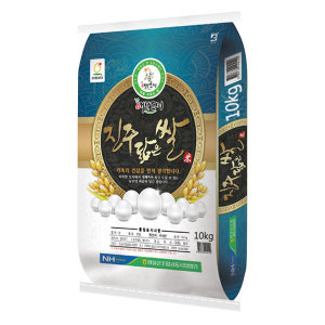 진주닮은쌀 10kg 20년산 햅쌀 임실농협(이중지대포장)