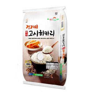 [쌀집총각] 햅쌀 고시히카리 쌀10kg 2020년 햅쌀