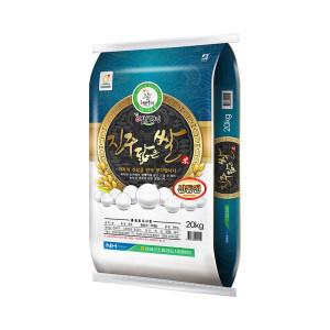 진주닮은쌀 20kg 20년산 햅쌀 임실농협(이중지대포장)