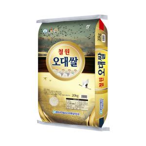 철원오대쌀 20kg 새마을 20년산 햅쌀 (박스포장)