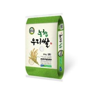 농협 부여 우리쌀 20KG(18년산)