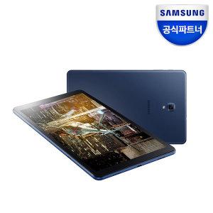 [삼성전자] 갤럭시탭A10.5 SM-T595 블루 32G LTE