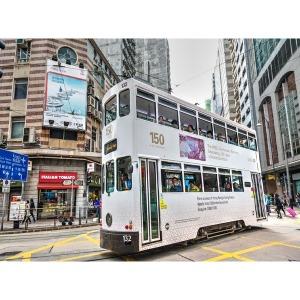 |홍콩| 홍콩/마카오 3일/4일 - 카드사즉시할인가능+전일정4성급호텔숙박+얌차식(딤섬)포함