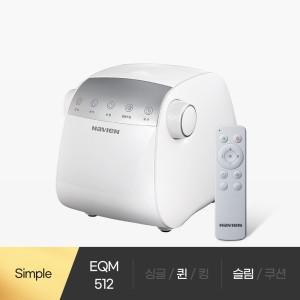 [경동나비엔] Modern 슬림형 온수매트 퀸 EQM512-QS