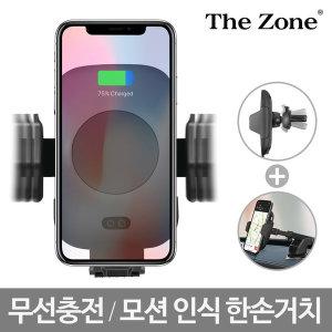 [더존] 차량용 오토슬라이드 고속 무선충전 거치대