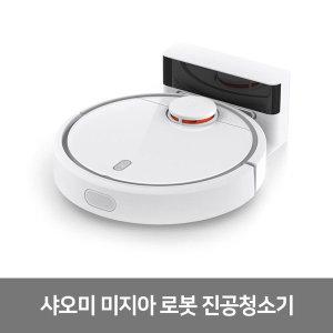 [샤오미] 샤오미 미지아 로봇 청소기 - 1세대