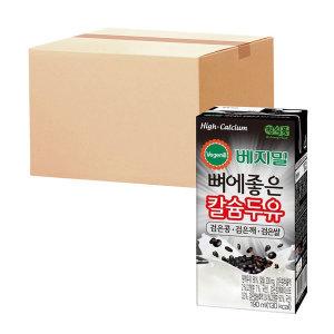 [베지밀] 베지밀뼈에좋은칼슘검은콩깨쌀두유190mlx48팩 할인행사